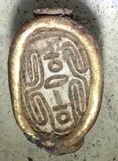 Guld och silver har upptäckts