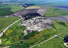 Megiddo är en gammal stad vars ruiner är lokaliserad till norra Israel, ca 30 km sydost om Haifa