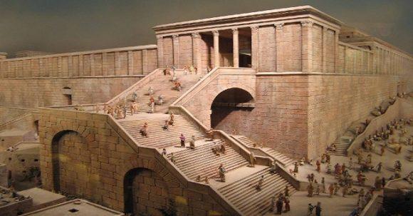 Robinson's Arch i Jerusalem