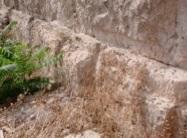 Delar av östra muren från 1:a Tempelperioden