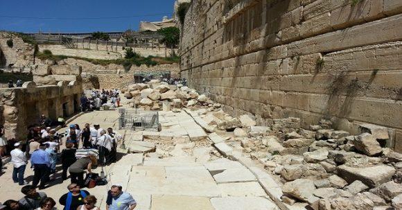 Jerusalems arkeologiska park - Davidson Center