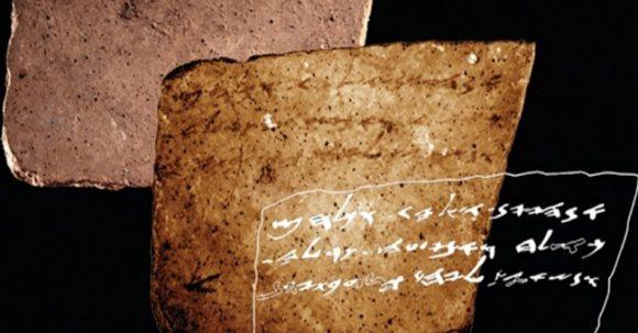 """Ny teknik avslöjar """"dolda"""" texter på en skärva från 1:a Tempelperioden"""
