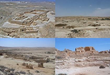 Ökenstäderna i Negev – UNESCO världsarvsområde