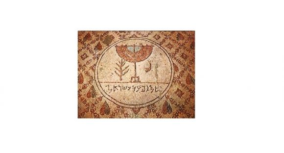 Synagogan Shalom Al Yisrael i Jeriko