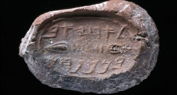 Sigill från Juda kungarike ger mer information om Jerusalem