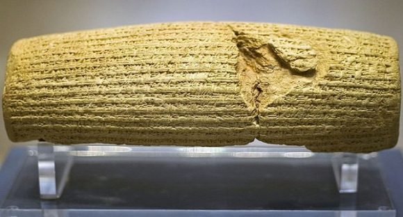 9 exempel på bibliska arkeologiska upptäckter