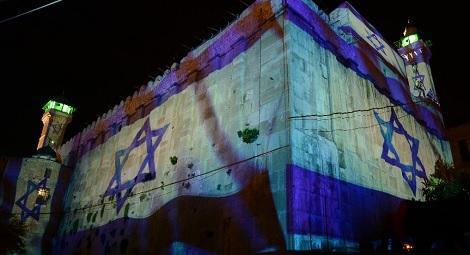Hebron – judendomens 2:a mest heliga stad efter Jerusalem