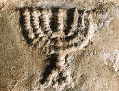Arkeologi och Bibeln?